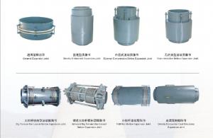 工业生产中无推力补偿器的结构组成如何?